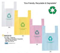 Medium Eco Friendly- Recyclable and Degradable 45g Non Woven Bag